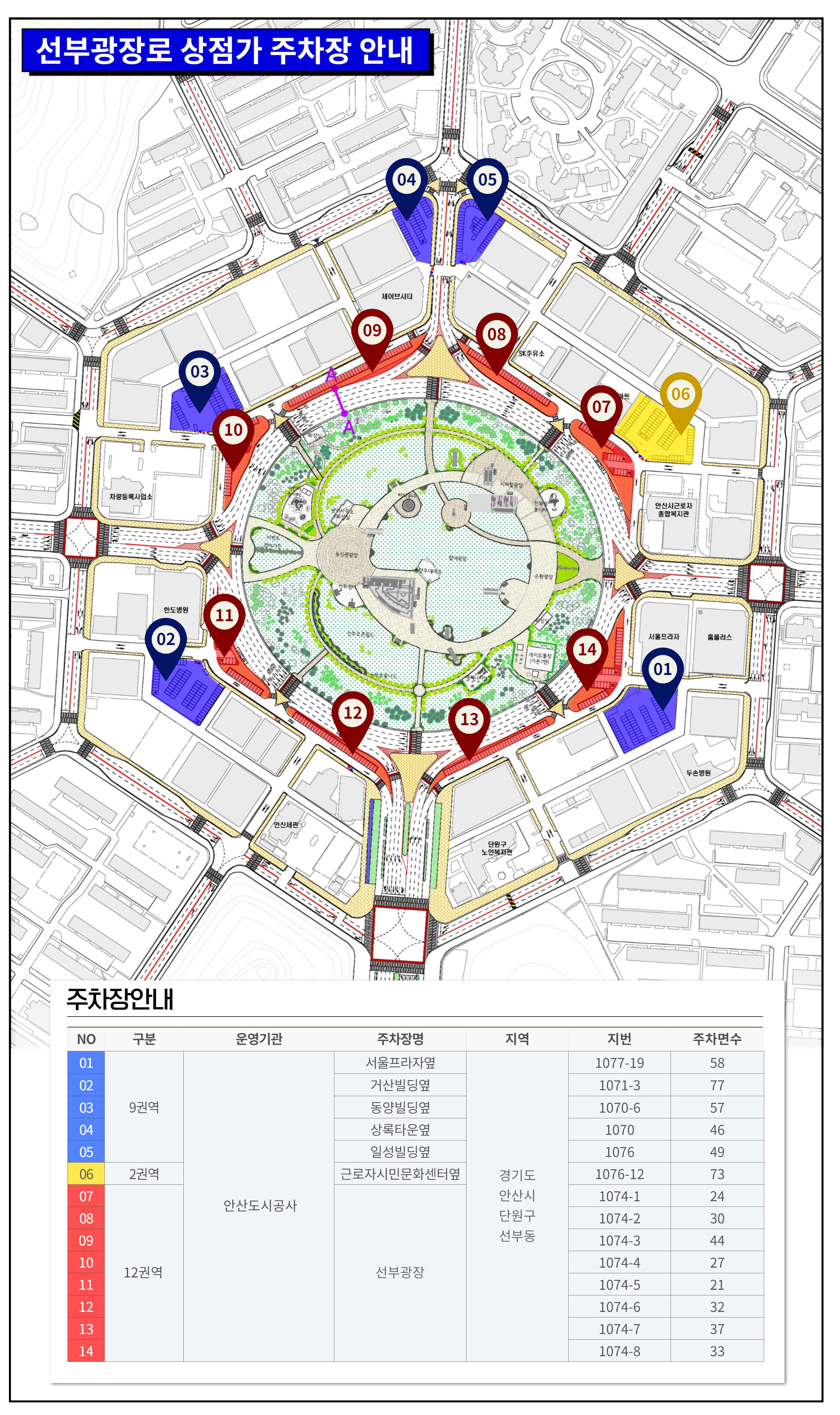주차장 지도 이미지